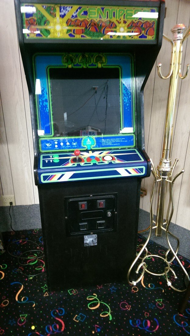 Centipede video arcade game.